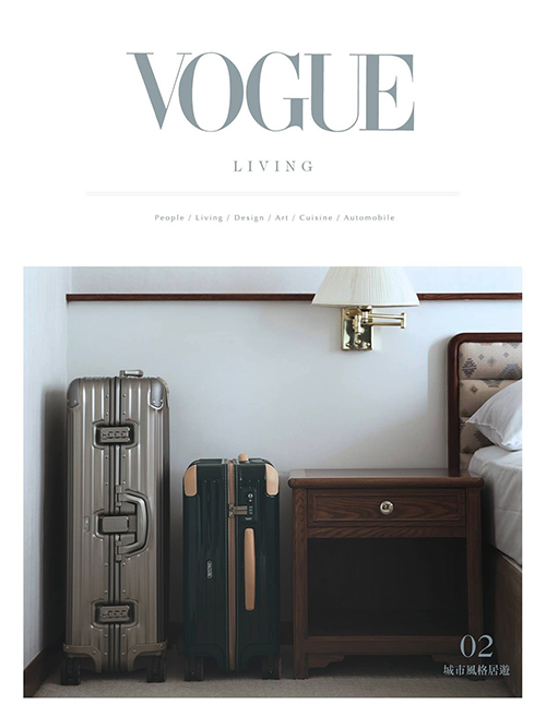 Vogue x Rimowa
